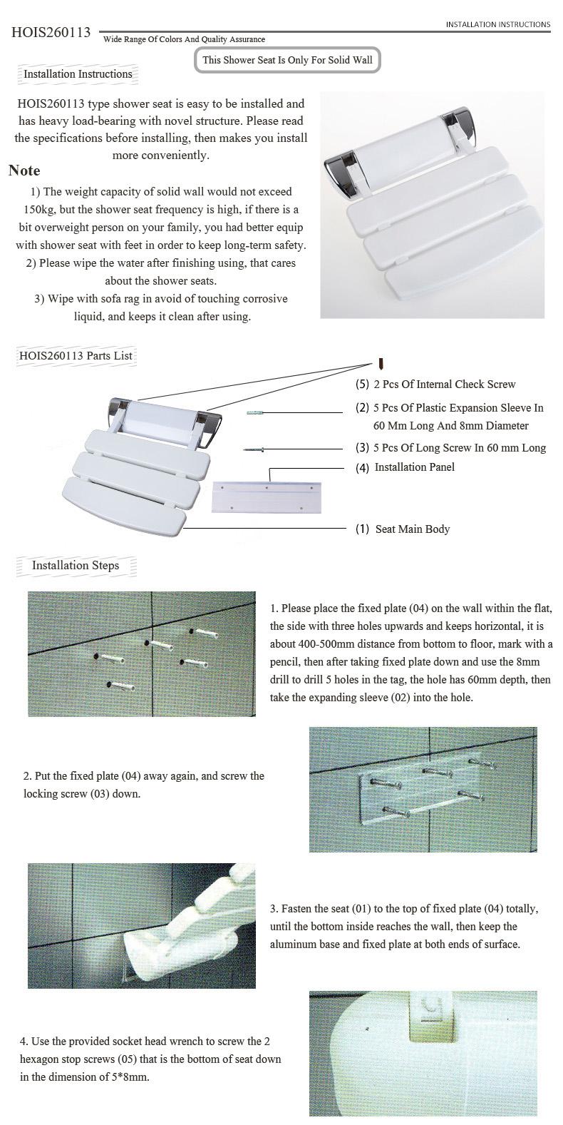 HOIS260113 Installation Method