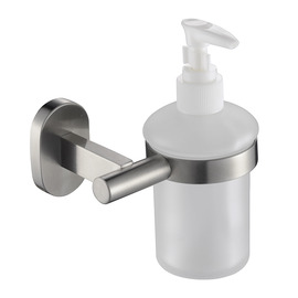 Brushed Nickel Modern Wall Mount Glass Liquid Soap Dispenser