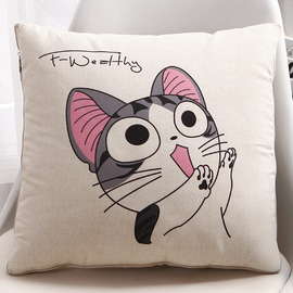 Cute Cat Cream Cartoon  Square Couch Cheap Throw Pillows