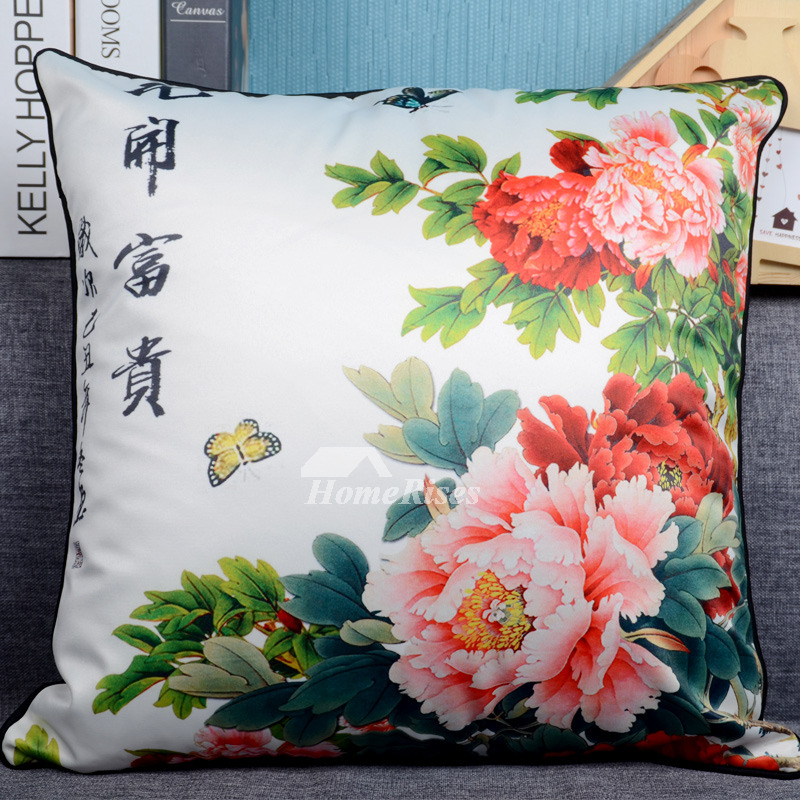 Plush Couch Country Floral Square Colorful Throw Pillows