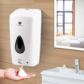White/Champagne Bathroom Soap Dispensers Touchless