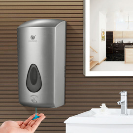 Touch Free Soap Dispenser White/Gray Wall Mount