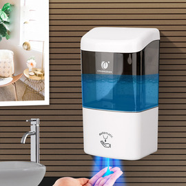 Wall Mounted Automatic Soap Dispenser 600ml Battery Type