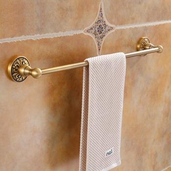 Vintage Antique Brass Towel Bar Carved Aluminum