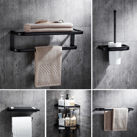 Modern 5-Piece Black Brass Bathroom Hardware Sets Oil Rubbed Bronze
