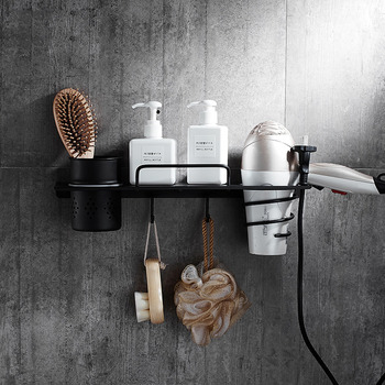Bathroom Wall Shelves Black Wall Mount ORB