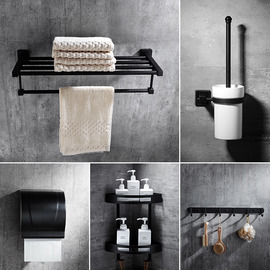5 Piece Oil Rubbed Bronze Black Bathroom Hardware Set