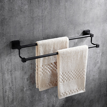 Double Layer Towel Rack