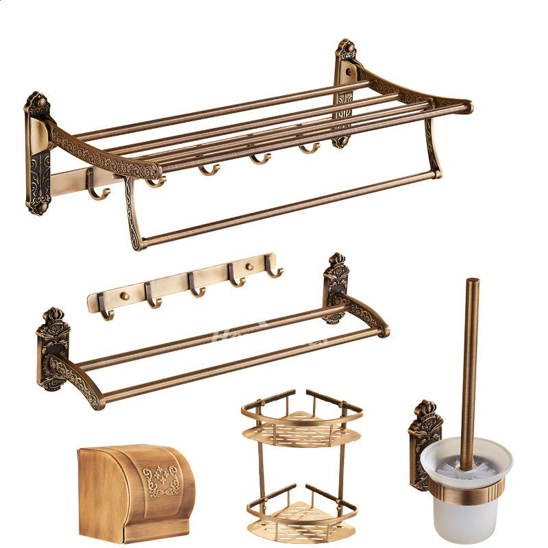 5-Piece Antique Brass Bathroom Hardware Sets