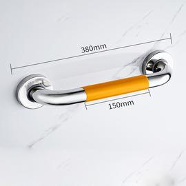 Grab Bars For Bathroom
