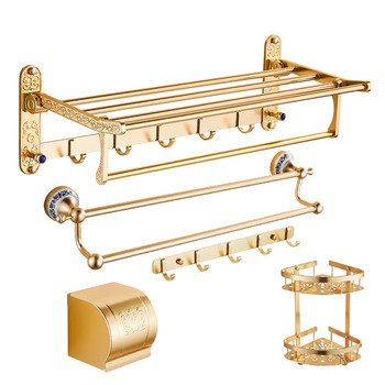 Bathroom Accessories Gold Set