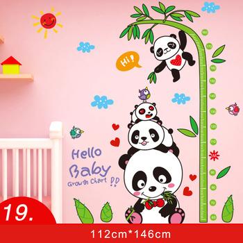 b20ad5f4e Panda Tree  Letter Wall Stickers PVC Nursery Self Adhesive Kids