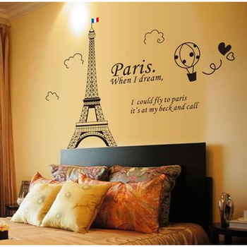Wall Decor Stickers, Wall Decals, Wall Stickers For Kids | HomeRises