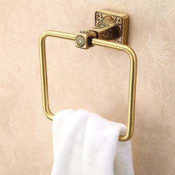 Gold Towel Ring