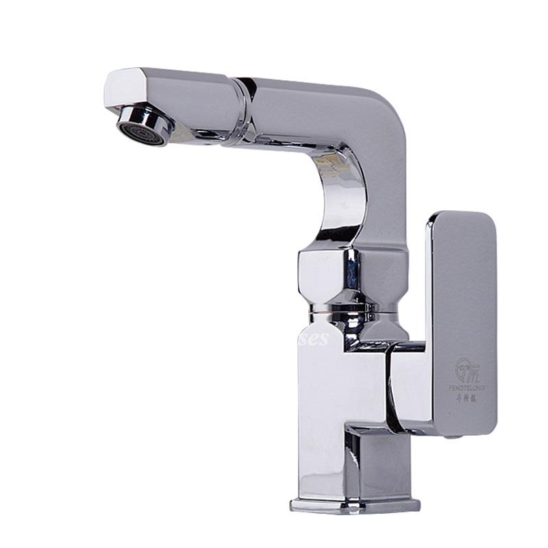 Hole Bathroom Faucet Silver Brass Chrome Rotatable