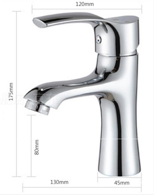 Modern Chrome Single Hole Bathroom Faucet Brass Vessel Silver