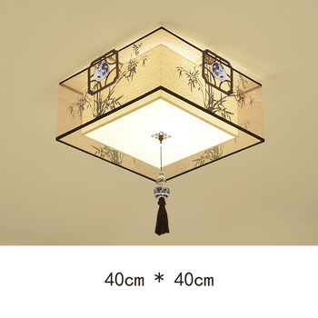 Flush Mount Ceiling Light Wrought Iron