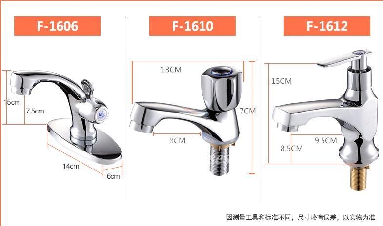 Cheap Bathroom Faucets Single Handle Silver Brass Vessel