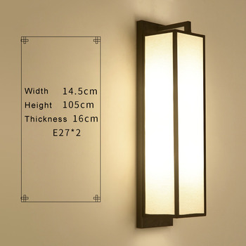 Decorative Wall Sconces Rectangule Fabric Wrught Iron Gl Asian