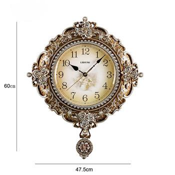 Silent Pendulum Wall Clock